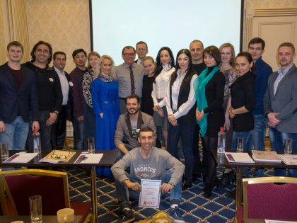 Adjudicator Seminar Moscow March 2015